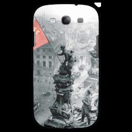 """Чехол для Samsung Galaxy S3 """"День Победы!"""" - праздник, 9 мая, день победы"""