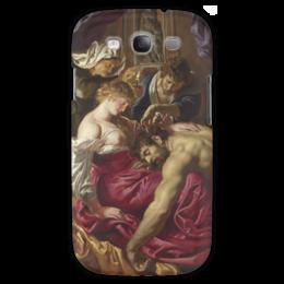 """Чехол для Samsung Galaxy S3 """"Самсон и Далила (картина Питера Пауля Рубенса)"""" - картина, библия, рубенс"""