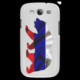 "Чехол для Samsung Galaxy S3 ""Русский медведь"" - bear, медведь, русский, флаг, russian"