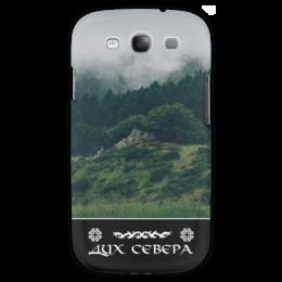 """Чехол Samsung Galaxy S3 """"Дух Севера"""" - лес, природа, север, дух севера"""