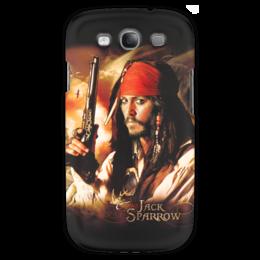 "Чехол для Samsung Galaxy S3 ""Капитан Джек Воробей ""Пираты карибского моря""."" - джонни депп, капитан, johnny depp, джек воробей, пираты карибского моря, pirates of the caribbean"