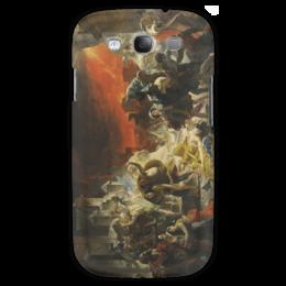 """Чехол для Samsung Galaxy S3 """"Последний день Помпеи (картина Брюллова)"""" - картина, брюллов"""