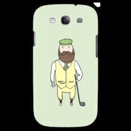 "Чехол для Samsung Galaxy S3 ""Джентльмен с клюшкой для гольфа"" - мяч, борода, джентльмен, гольф, клюшка"