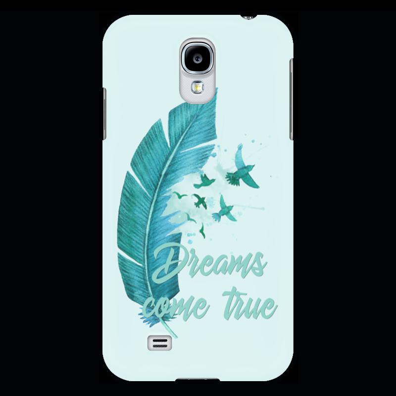 Чехол для Samsung Galaxy S4 Printio Dreams come true чехол для samsung galaxy s4 printio dreams come true