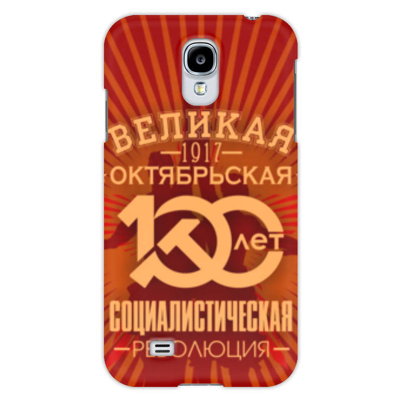 Чехол для Samsung Galaxy S4 Printio Октябрьская революция чехол для samsung galaxy s4 printio a soldier from the arma 3