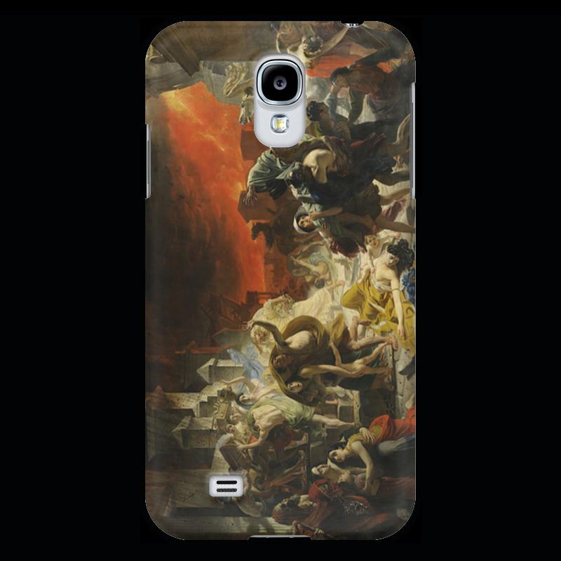 Чехол для Samsung Galaxy S4 Printio Последний день помпеи (картина брюллова) последний патрон