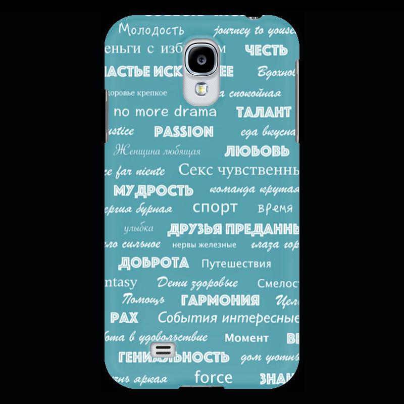 Чехол для Samsung Galaxy S4 Printio Мантра для настоящих мужчин прогулочные коляски gesslein s4 air