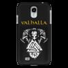 """Чехол для Samsung Galaxy S4 """"Вальхалла. Путь воина"""" - воин, свобода, история, викинги, путь воина"""