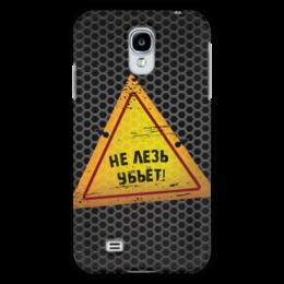 """Чехол для Samsung Galaxy S4 """"Опасно!"""" - символы, знаки, решётка, сетка, металлический"""