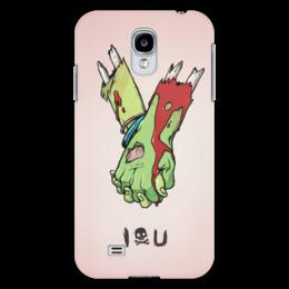 """Чехол для Samsung Galaxy S4 """"I love you (зомби)"""" - хэллоуин, зомби, руки, парные, i love you"""