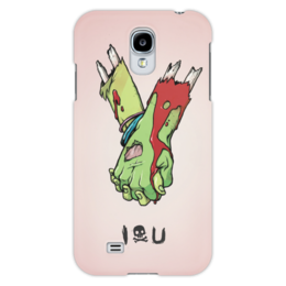 "Чехол для Samsung Galaxy S4 ""I love you (зомби)"" - хэллоуин, парные, руки, i love you, зомби"