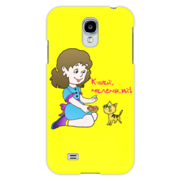 """Чехол для Samsung Galaxy S4 """"Кушай, Маленький!"""" - дети, детское, ручная работа, детский рисунок, детская работа"""