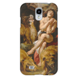 "Чехол для Samsung Galaxy S4 ""Даниил в яме со львами (картина Рубенса)"" - картина, библия, рубенс"