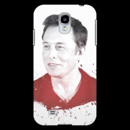 """Чехол для Samsung Galaxy S4 """"Илон Маск"""" - космос, маск, spacex, вселенная, thespaceway"""