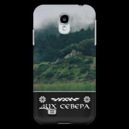 """Чехол Samsung Galaxy S4 """"Дух Севера"""" - лес, природа, север, дух севера"""