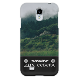 "Чехол для Samsung Galaxy S4 ""Дух Севера"" - природа, лес, север, дух севера"