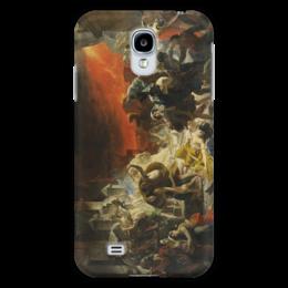 """Чехол для Samsung Galaxy S4 """"Последний день Помпеи (картина Брюллова)"""" - картина, брюллов"""
