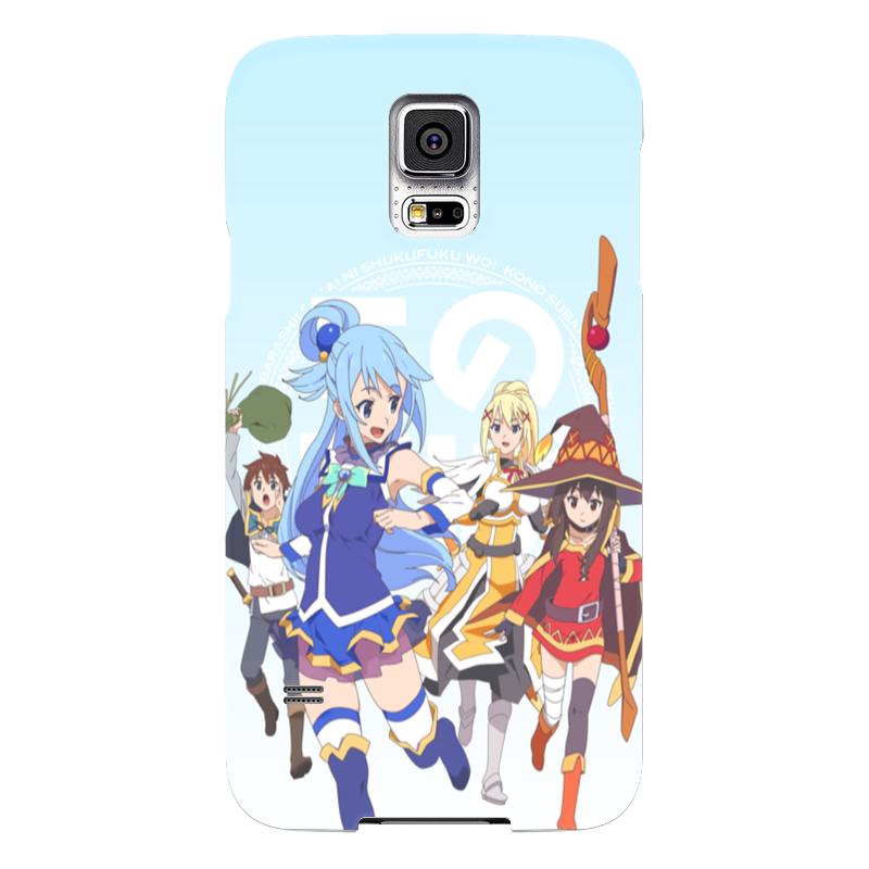 Чехол для Samsung Galaxy S5 Printio Konosuba чехол для samsung galaxy s5 printio череп художник