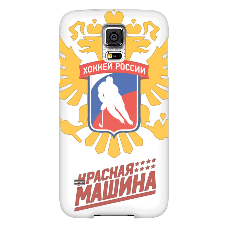 Чехол для Samsung Galaxy S5 Printio Красная машина - хоккей россии чехол для samsung galaxy s5 printio череп художник