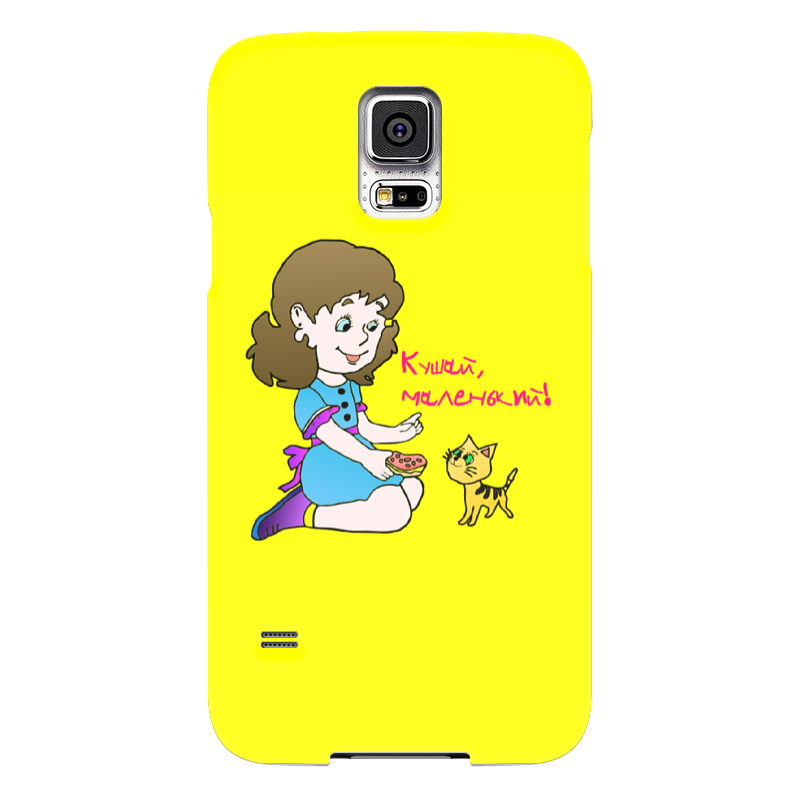 Чехол для Samsung Galaxy S5 Printio Кушай, маленький! samsung g900h galaxy s5 16гб белый в омске