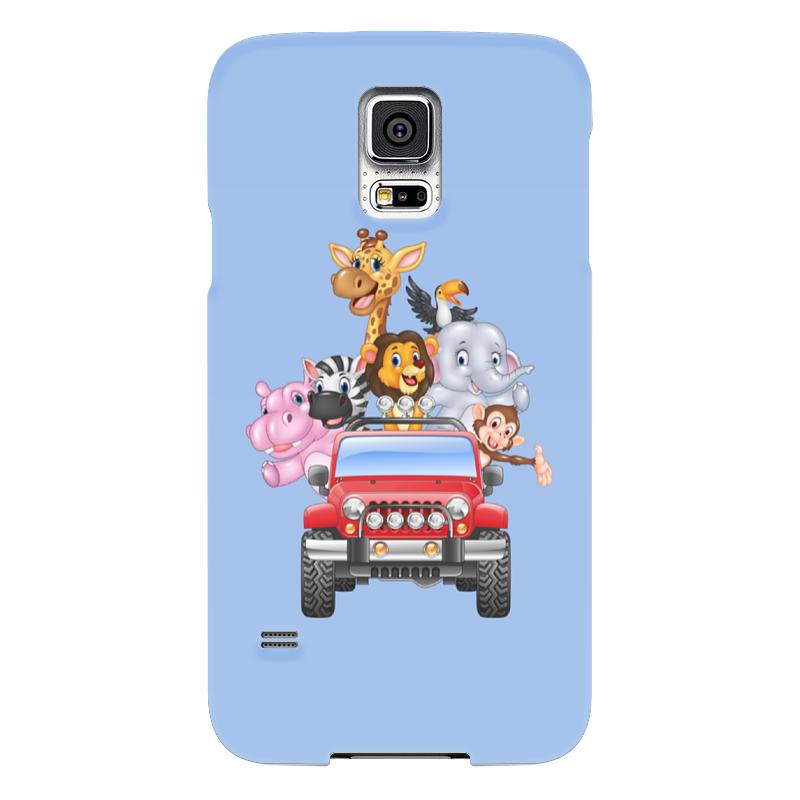 Чехол для Samsung Galaxy S5 Printio Сафари чехол для samsung galaxy s5 printio композиция в сером