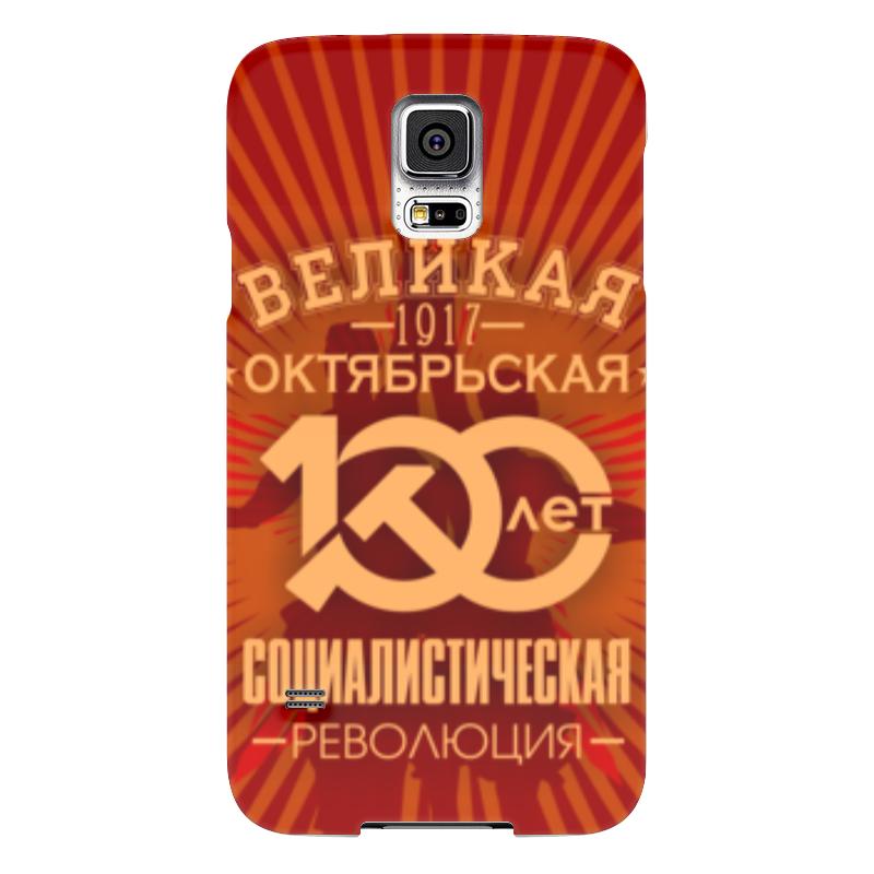 Чехол для Samsung Galaxy S5 Printio Октябрьская революция чехол для samsung galaxy s5 printio череп