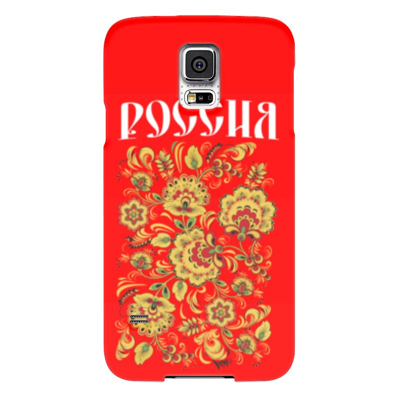 Чехол для Samsung Galaxy S5 Printio Россия samsung g900h galaxy s5 16гб белый в омске