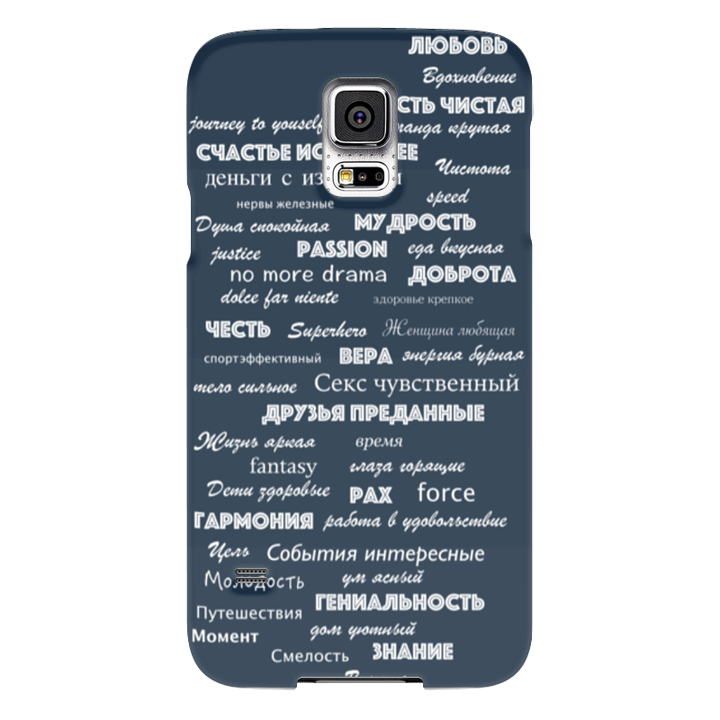 Чехол для Samsung Galaxy S5 Printio Пожелание samsung g900h galaxy s5 16гб белый в омске