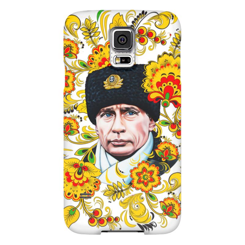 Чехол для Samsung Galaxy S5 Printio Путин – хохлома чехол для samsung galaxy s5 printio барселона на samsung galaxy s5