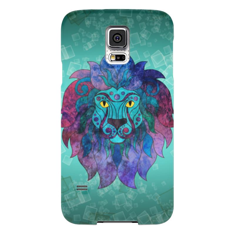 Чехол для Samsung Galaxy S5 Printio Яркий лев чехол для samsung galaxy s5 printio лев бонифаций в тельняжке