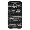 """Чехол для Samsung Galaxy S5 """"Манта для настоящих мужчин (черный вариант)"""" - праздник, мужчина, подарок, пожелания, мантра"""