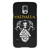 """Чехол для Samsung Galaxy S5 """"Вальхалла. Путь воина"""" - свобода, предки, история, викинги, путь воина"""