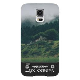 """Чехол Samsung Galaxy S5 """"Дух Севера"""" - лес, природа, север, дух севера"""
