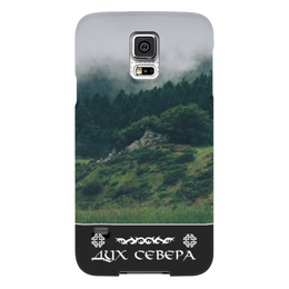 "Чехол для Samsung Galaxy S5 ""Дух Севера"" - природа, лес, север, дух севера"