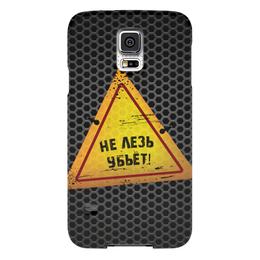 """Чехол для Samsung Galaxy S5 """"Опасно!"""" - рисунок, знаки, символы, металлический, решётка"""