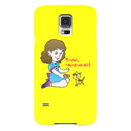 """Чехол для Samsung Galaxy S5 """"Кушай, Маленький!"""" - дети, детское, ручная работа, детский рисунок, детская работа"""