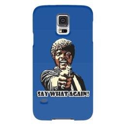 """Чехол для Samsung Galaxy S5 """"Pulp Fiction (Сэмюэл Джексон)"""" - pulp fiction, культовое кино, сэмюэл лерой джексон, тарантино, криминальное чтиво"""