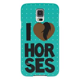 """Чехол для Samsung Galaxy S5 """"Я люблю лошадей"""" - лошадь, я люблю, верховая езда, i love, horses"""