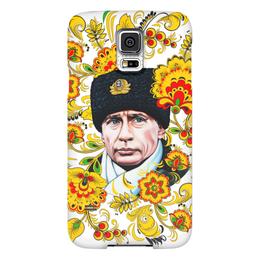 "Чехол для Samsung Galaxy S5 ""Путин – Хохлома"" - владимир, россия, патриотизм, политика, путин, президент, хохлома, putin, все путем, власть"
