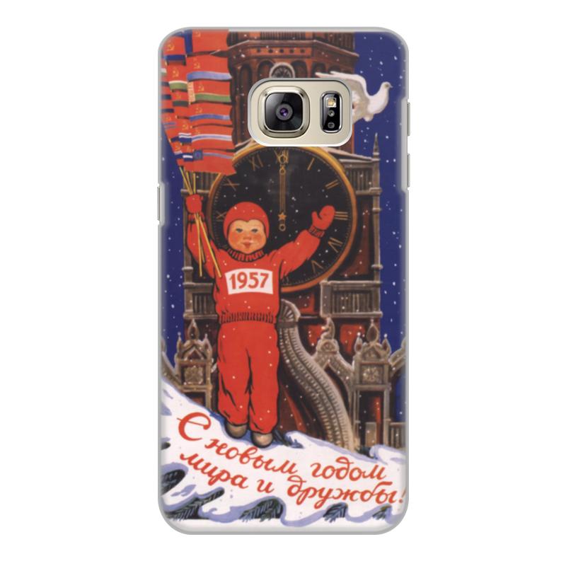 Чехол для Samsung Galaxy S6, объёмная печать Printio Советский плакат, 1956 г. чехол для samsung galaxy s6 edge объёмная печать printio советский плакат 1923 г