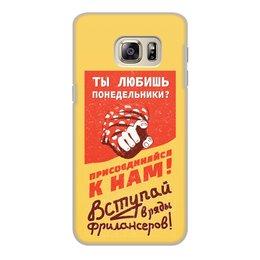 """Чехол для Samsung Galaxy S6 Edge, объёмная печать """"Любишь понедельники? Фрилансер"""" - ссср, ретро, труд, плакат, агитация"""