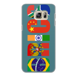 "Чехол для Samsung Galaxy S6 Edge, объёмная печать ""BRICS - БРИКС"" - россия, китай, индия, бразилия, юар"