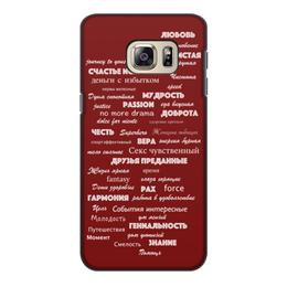 """Чехол для Samsung Galaxy S6 Edge, объёмная печать """"Пожелание"""" - любовь, год, новый, пожелание, желание"""