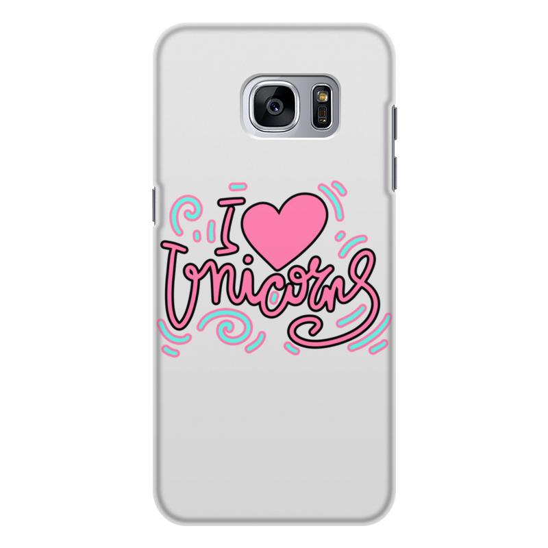 Чехол для Samsung Galaxy S7, объёмная печать Printio  love unicorns