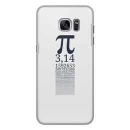 """Чехол для Samsung Galaxy S7, объёмная печать """"Число Пи"""" - математика, алгебра, гик, число, пи"""