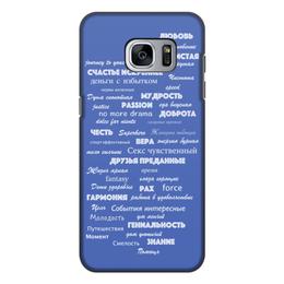 """Чехол для Samsung Galaxy S7, объёмная печать """"Пожелание"""" - любовь, год, новый, пожелание, желание"""