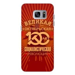 """Чехол для Samsung Galaxy S7, объёмная печать """"Октябрьская революция"""" - ссср, революция, коммунист, серп и молот, 100 лет революции"""