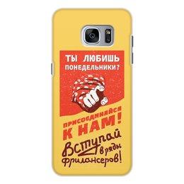 """Чехол для Samsung Galaxy S7, объёмная печать """"Любишь понедельники? Фрилансер"""" - ссср, ретро, труд, плакат, агитация"""