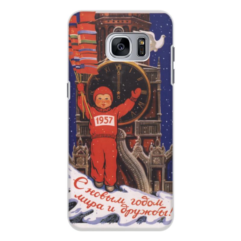 Чехол для Samsung Galaxy S7 Edge, объёмная печать Printio Советский плакат, 1956 г. чехол для samsung galaxy note printio советский плакат 1981 г