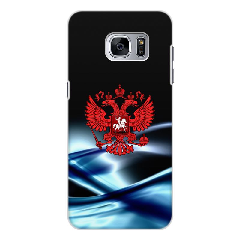 Чехол для Samsung Galaxy S7 Edge, объёмная печать Printio Герб россии чехол для samsung galaxy s7 edge объёмная печать printio цифры